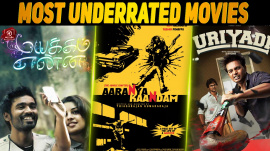 Top 10 Most Underrated Movies In Tamil
