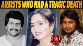 Artists Who Had A Tragic Death In Sandalwood