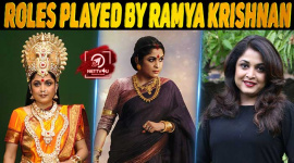 Top 10 Roles Played By Ramya Krishnan