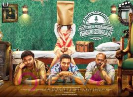Arasiyalla Idhellam Saadharnamappa Movie Poster  Tamil Gallery