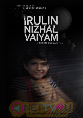 Irulin Nizhal Vaiyam Movie Poster