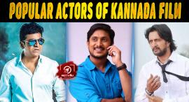 Top 10 Popular Actors Of Kannada Film Industry