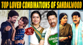 Top Loved Combinations Of Sandalwood
