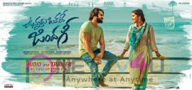 Vunnadhi Okate Zindagi Movie Audio & Trailer Release Date Poster Telugu Gallery