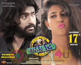 Lovers Club Movie Release Date Poster Telugu Gallery