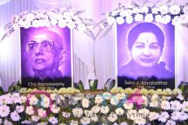 NadigarSangam Mourning Meeting Photos Tamil Gallery
