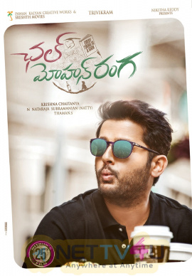 Hero Nithin 25 Th Film First Look Release Stills Telugu Gallery