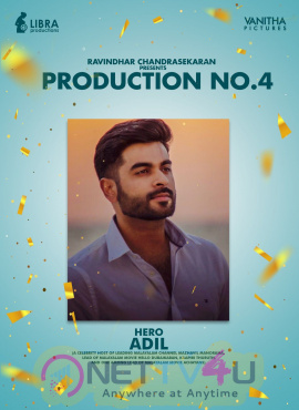 Libra Productions - Production No 4 New Movie Pics Tamil Gallery