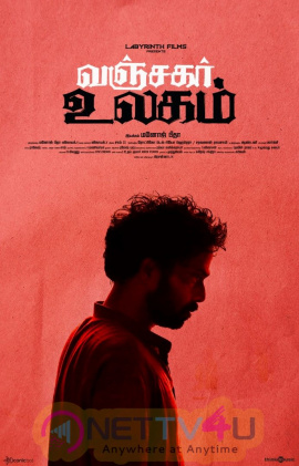 Vanjagar Ulagam First Look Posters Tamil Gallery