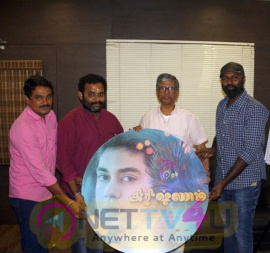 S.A. Chandrasekhar Launched Krishnam Trailer Photos