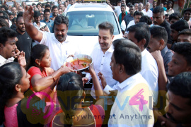 Kamal Haasan At Modakurichi, Erode District Images Tamil Gallery