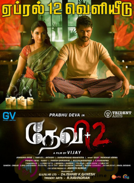 Devi 2 Movie Posters