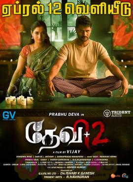 Devi 2 Movie Posters
