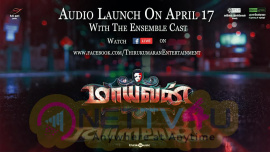 Mayavan Audio From April 17th Poster Tamil Gallery