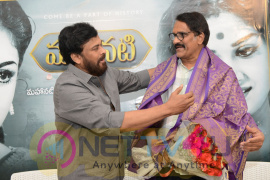 Chiranjeevi Congratulates Mahanati Team Stills  Telugu Gallery