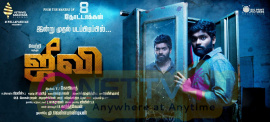 JIIVI FIRST LOOK Rocking Still