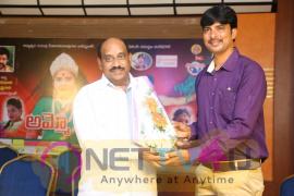 Ammo Ammoru Teaser Launch Images Telugu Gallery