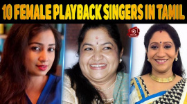 Top 10 Female Playback Singers In Tamil