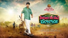 Namma Veettu Pillai Movie Posters Tamil Gallery