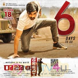Raja The Great Movie 6 Days To Go Poster Telugu Gallery