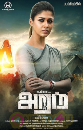 Actress Nayanthara Stills & Posters From Aramm Movie