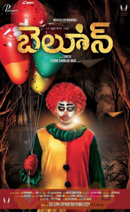 Huge Response For Balloon Movie First Look Wallpapers Telugu Gallery