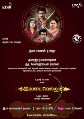 Ippadai Vellum Movie Audio Launch Poster