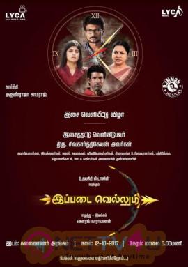 Ippadai Vellum Movie Audio Launch Poster