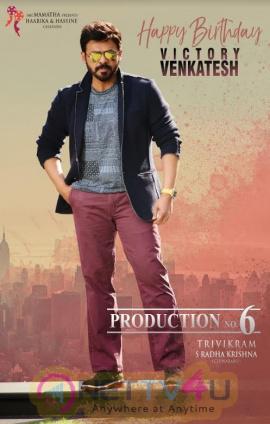 Daggubati Venkatesh New Movie First Look Poster
