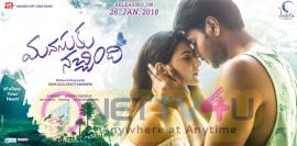 Manasuku Nachindhi  Movie First Look Poster Telugu Gallery