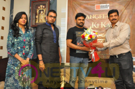 Sangeet Ki Katar A Theatre Play Poster Launch By Director Maruthi Pics