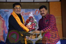 Tholi Parichayam Movie Press Meet Photos