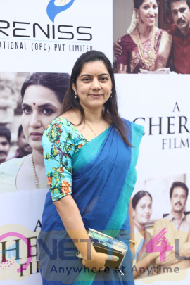 Thirumanam First Look Poster Launch Event Stills