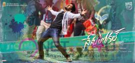 Dil Raju And Nani's Nenu Local Movie Poster & Still Telugu Gallery