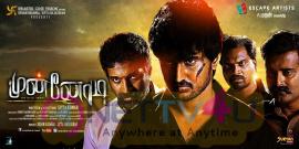 Munnodi Tamil Movie Latest Attractive Posters Tamil Gallery