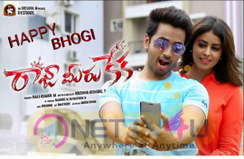 Raja Meeru Keka Movie Bhogi Poster Telugu Gallery