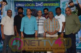 Nenu Local Movie Press Meet Elegant Stills Telugu Gallery