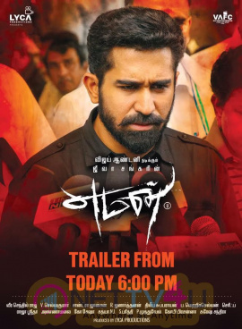 Yaman Movie Trailer Today Release Poster Tamil Gallery