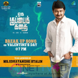 valentine's day Special song from oru kuppai kathai Movie  Hindi Gallery