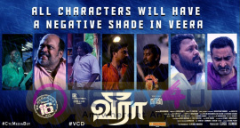 Veera Movie Poster Tamil Gallery