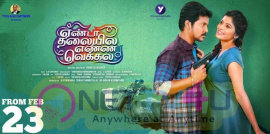 Yenda Thalaiyila Yenna Vekkala Movie Poster Tamil Gallery