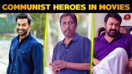 Top10 Communist Heroes In Malayalam