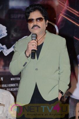 New Movie Aakatayi Movie Success Meet Grand Photos Telugu Gallery