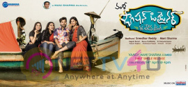 Fashion Designer Son Of Ladies Tailor New Poster And Photo Telugu Gallery