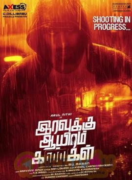 Iravukku Aayiram Kangal Second Look Poster Tamil Gallery