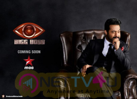 Big Boss Telugu Reality Show