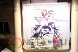 Athade Movie Audio Exclusive Images