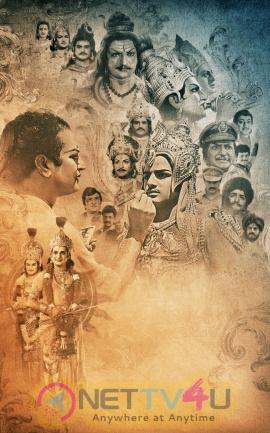 NTR Biopic Stunning Poster Image