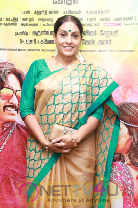 Junga Press Meet Images  Tamil Gallery