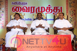 Vairamuthu Speech About Seyamkondar Pictures  Tamil Gallery